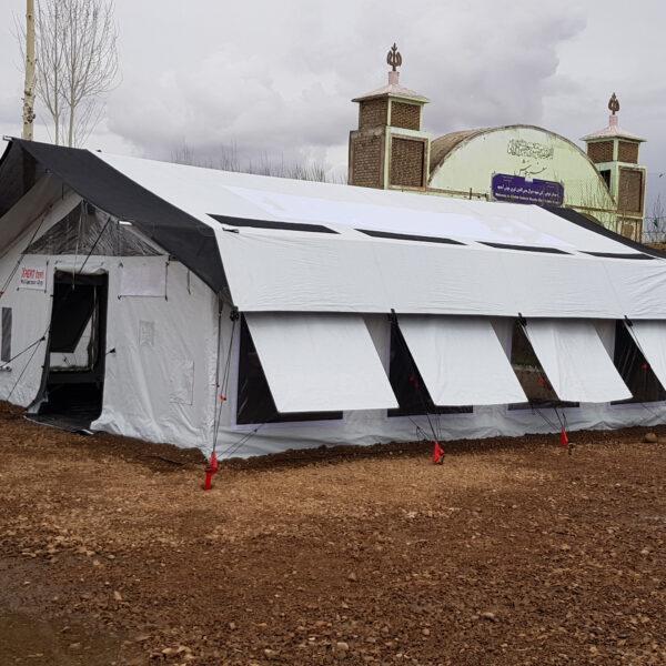 School Tents Afghan Crisis